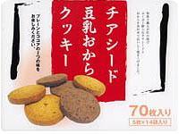 チアシード豆乳おからクッキー
