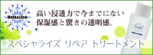 化粧水 乳酸菌生産物質