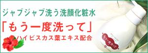 化粧水 ヒアルロン酸